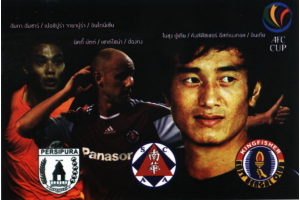 2011 AFC Cup Group H Promotional Poster